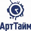 """ООО """"Арт Тайм"""""""