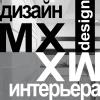 Matrix-Design