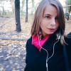 Анна Светителенко