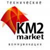 KM2market
