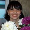 Людмила Халаим