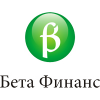 Бета Финанс