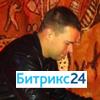 Программист Битрикс24 amoCRM Дмитрий Осецкий