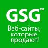 GSG - веб сайты, которые продают!