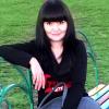 Альбина Маслюкова