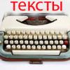 Роксалана Скаева