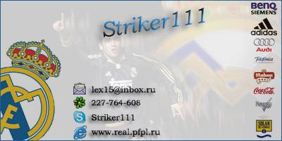 """Дизайн визитки для фан-клуба """"Real.pfpl.ru"""""""