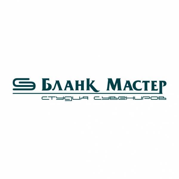 """""""Студия Сувениров"""""""