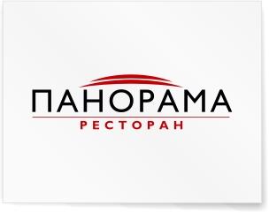 "Ресторан ""Панорама""."
