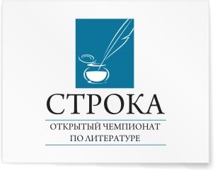 Литературный портал Строка.