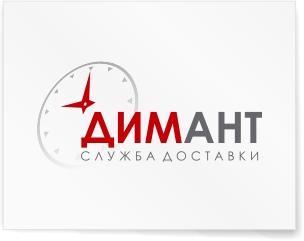Логотип службы доставки.