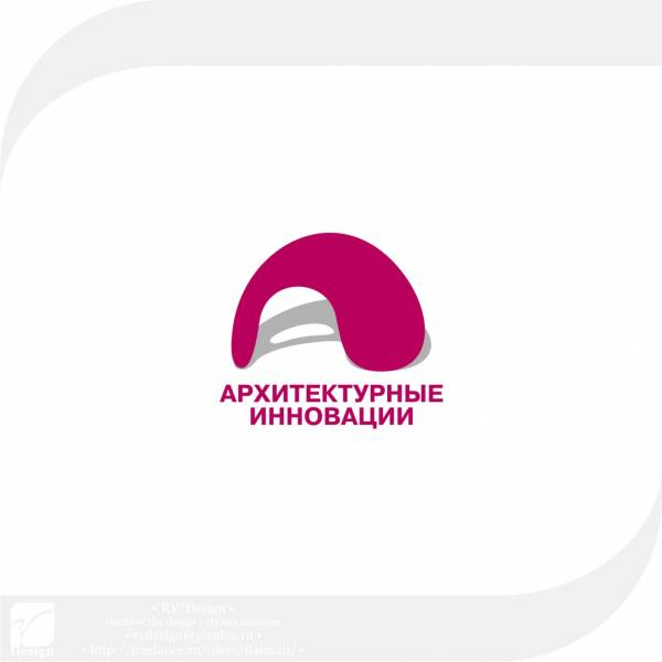 """Architecturаl innоvаtiоns"""