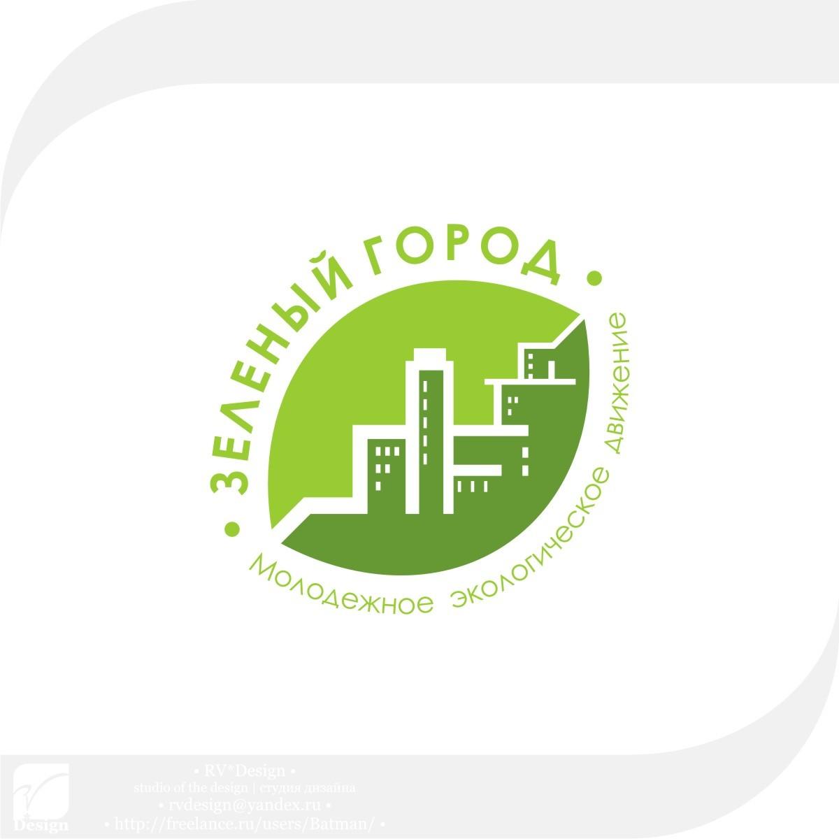 """""""Зеленый Город"""""""