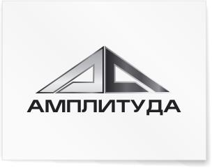 Амплитуда