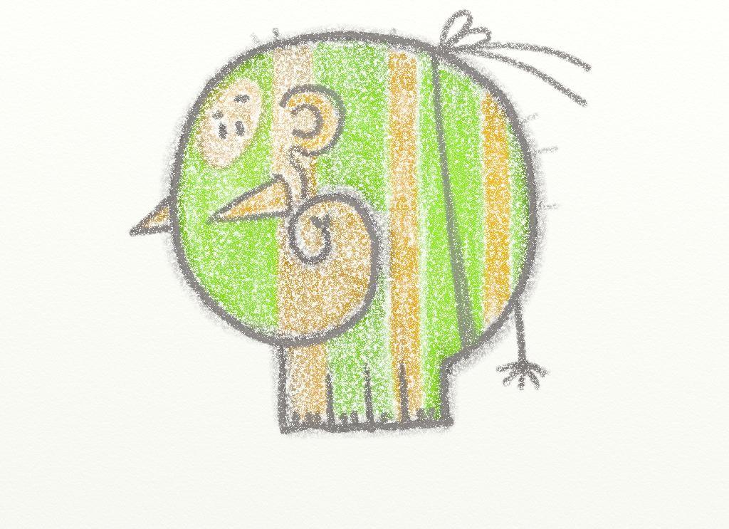 подарочный вид слонов