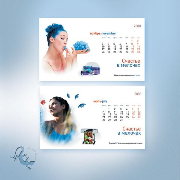 Календарь проекта