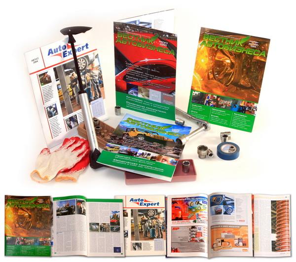 Журналы автомобильной тематики