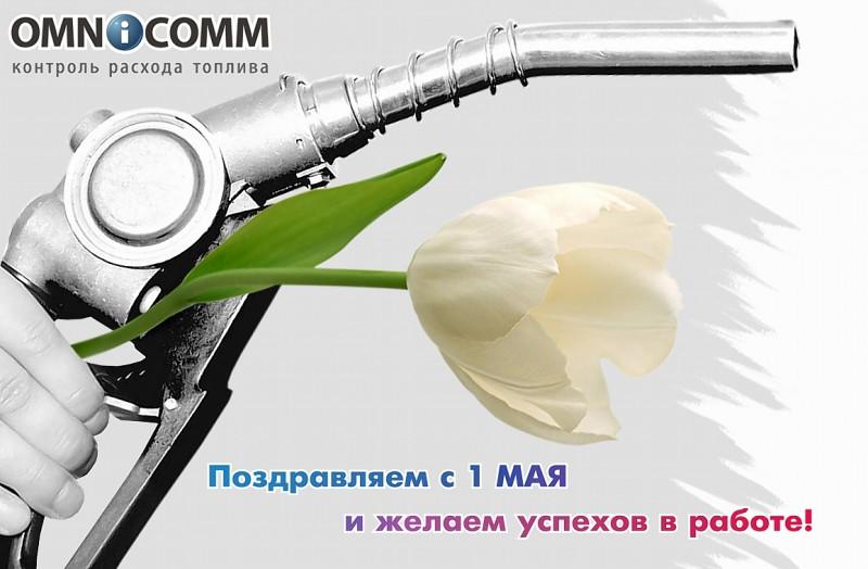 корпоративная интернет-открытка