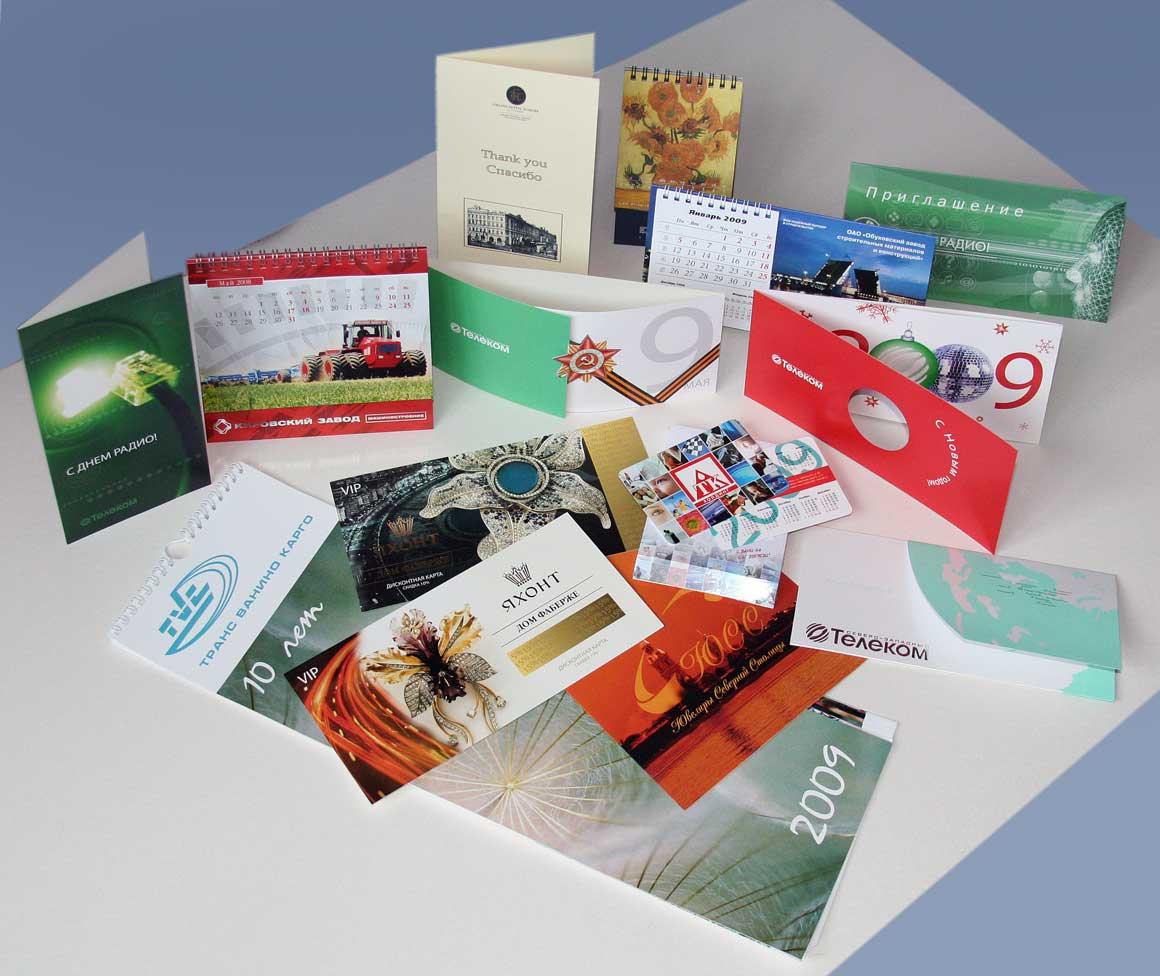 Открытки, оборудование изготовление открыток