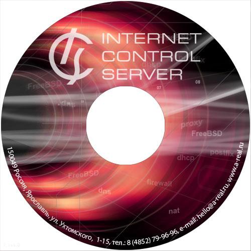 Интернет контроль сервер врсия 2 (ПО)