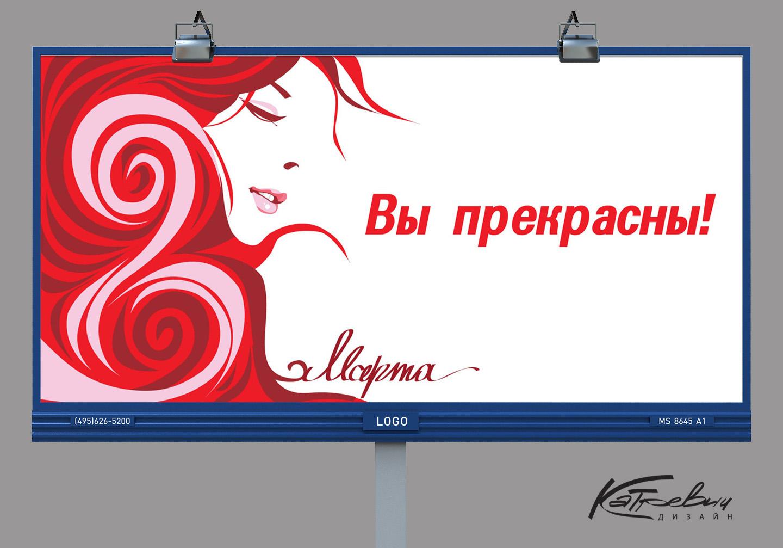 слухи рекламодатели на открытки часть плодового тела