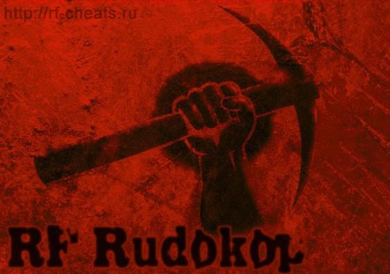 логотип rf rudokop