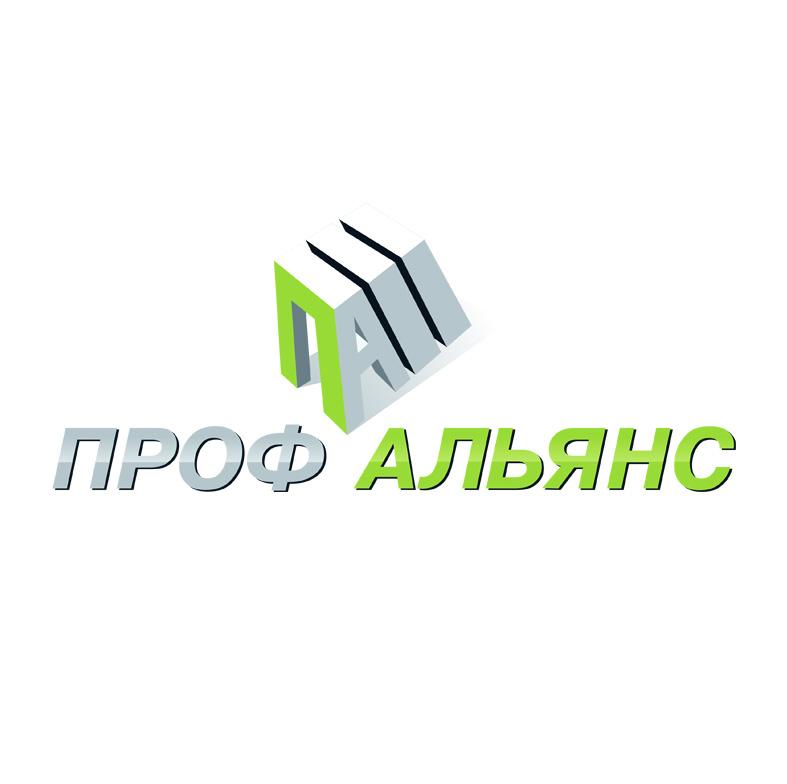 Логотип для компании Проф Альянс