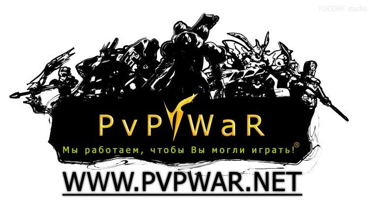 pvpwar logo