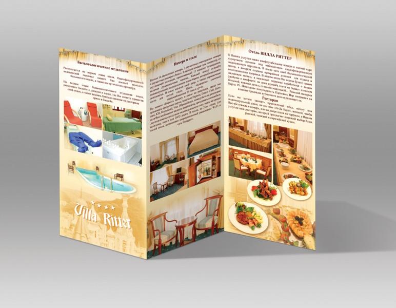 Буклет для отеля в Карловых Варах 2
