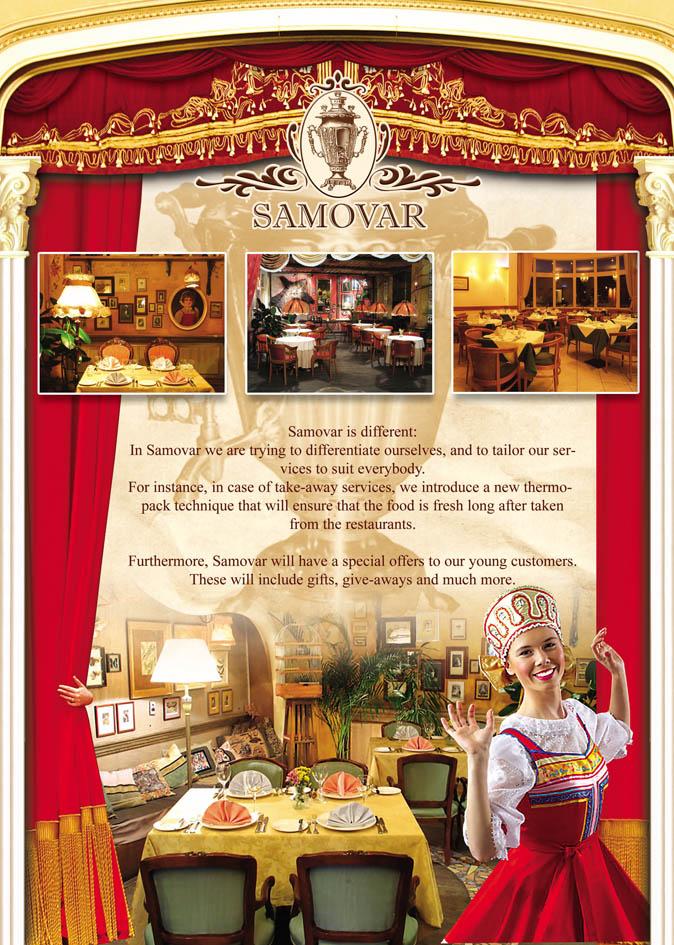 Буклет для ресторана русской кухни, Дубаи