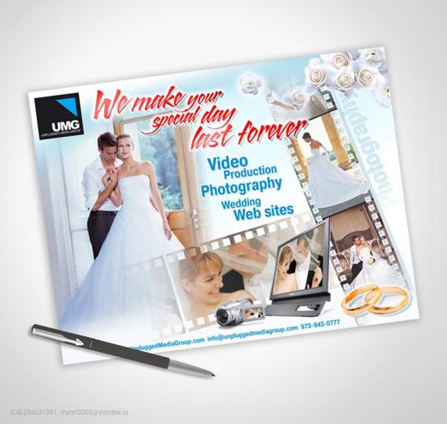 Листовка для свадебных услуг - США
