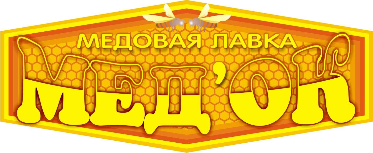 Картинки для объявления продажа меда