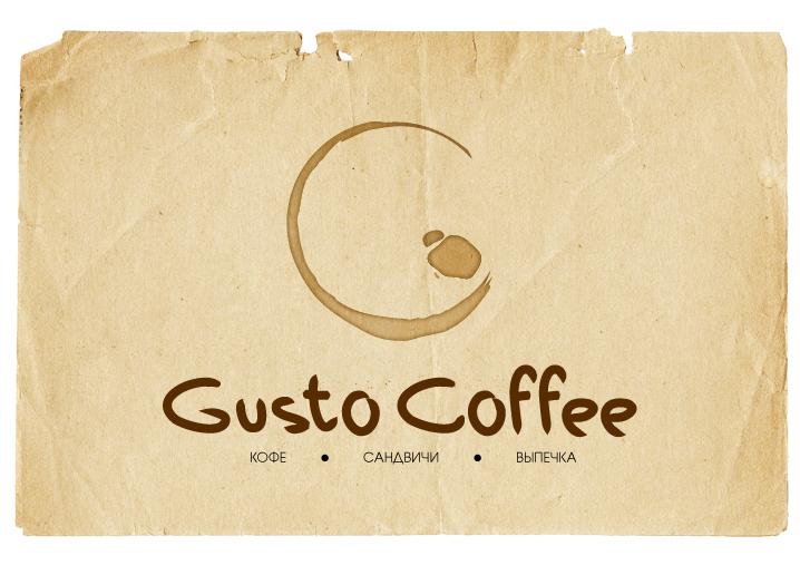 Gusto Coffee v2