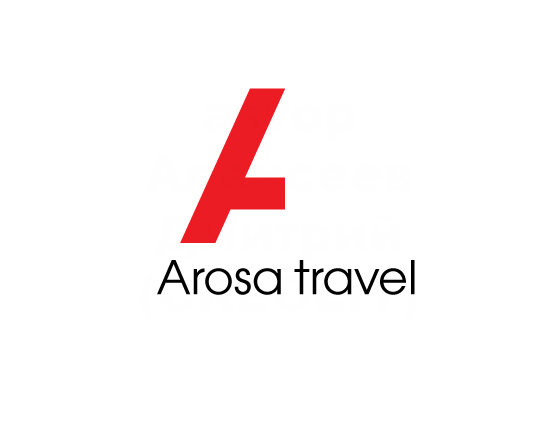 Arosa Travel