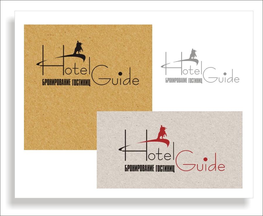 HotelGuide