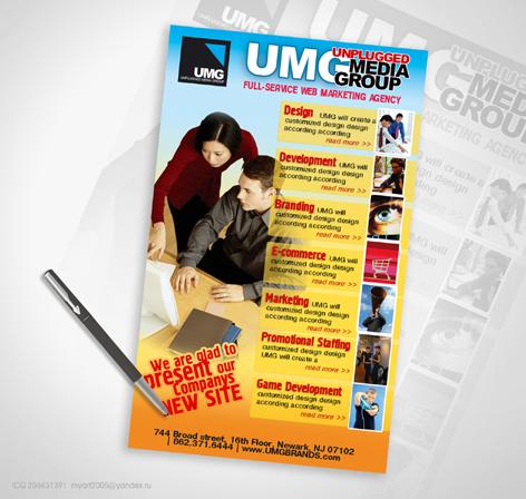 Листовка для РА UMG, США
