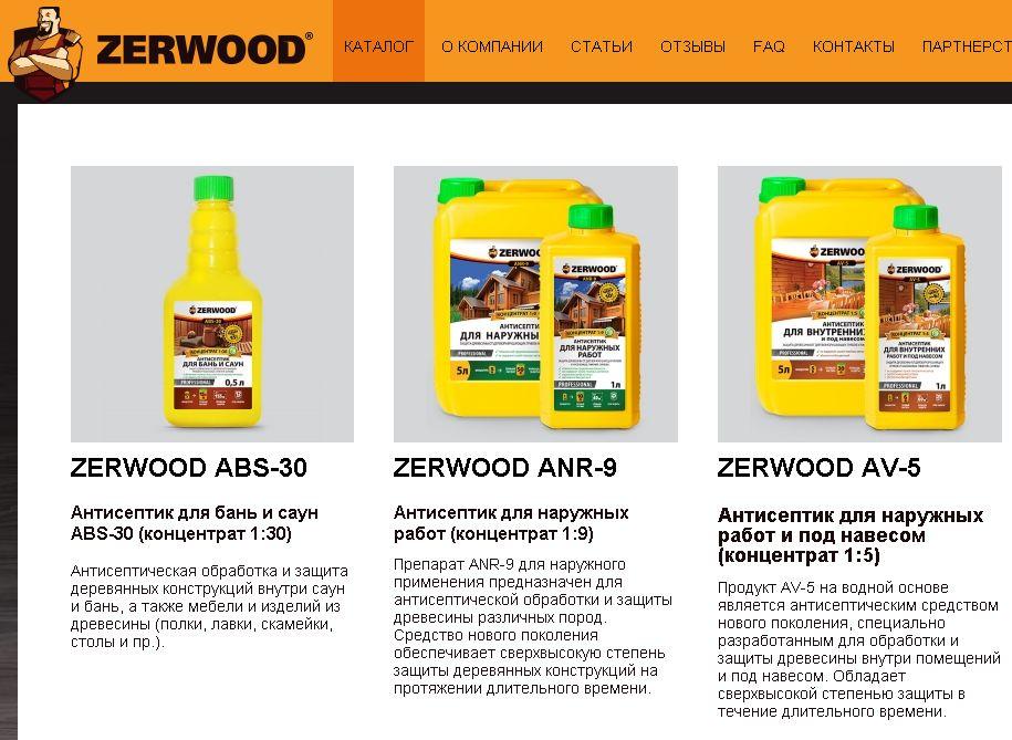 Средства защиты древесины. Описание продукции.