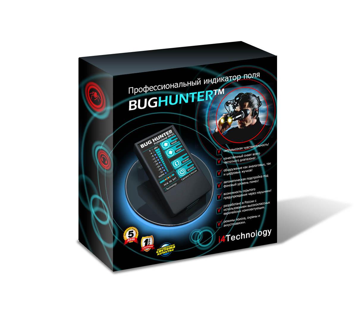 Упаковка для охранной системы BUGHUNTER 2