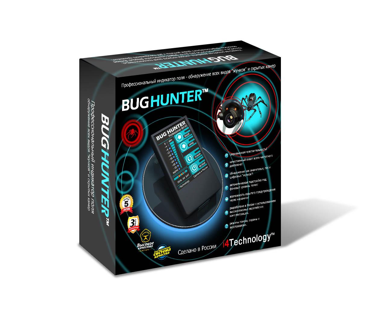 Упаковка для охранной системы BUGHUNTER 3