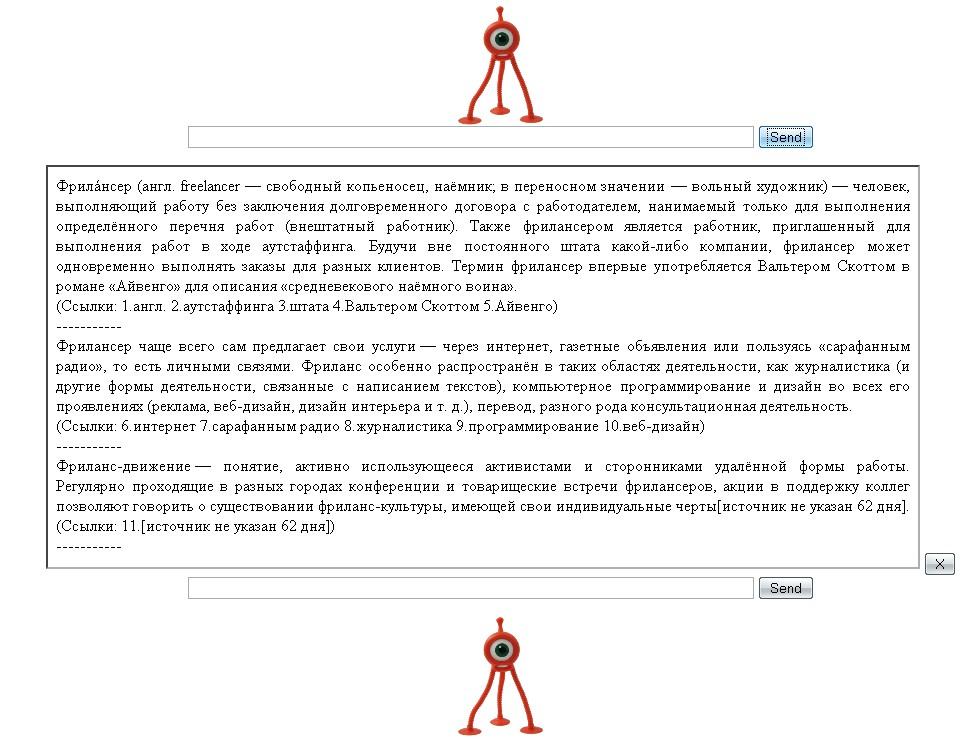 WEB-BOT