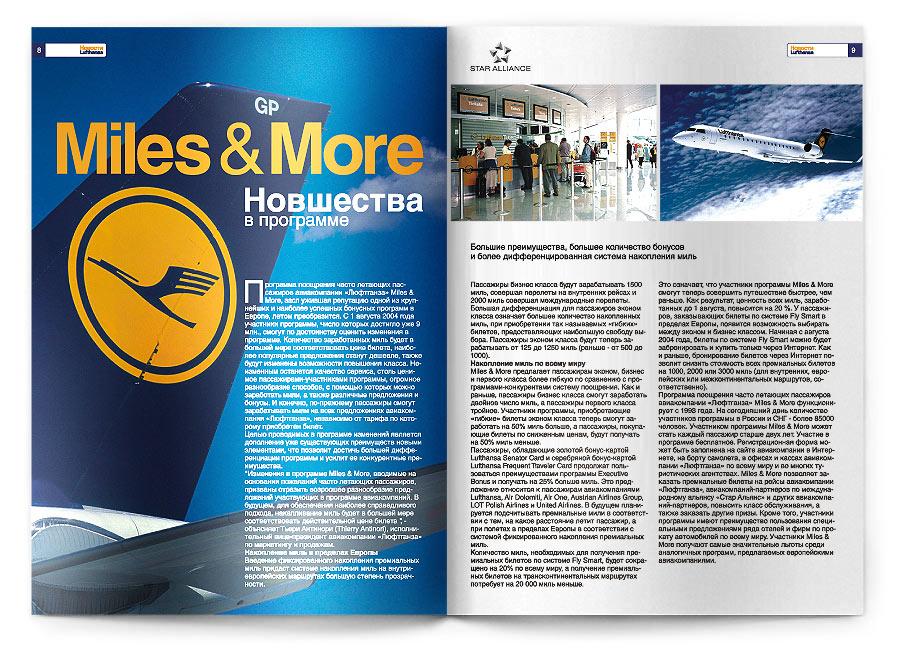 Фриланс статьи в журнал работа специалистом по закупкам удаленно