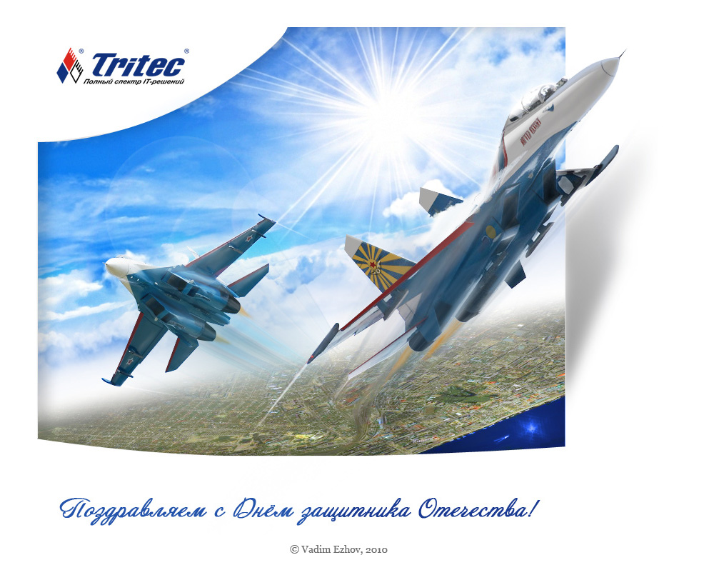 Открытки 23 февраля самолеты