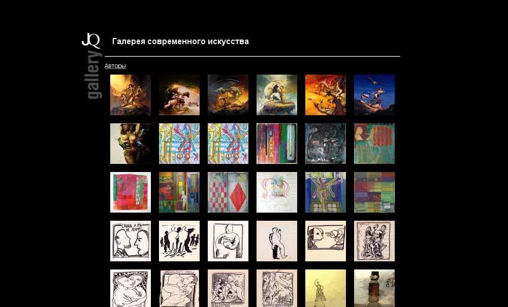 Сайт-приложение.  Галерея современного искусства