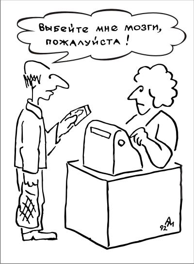 Газетная публикация
