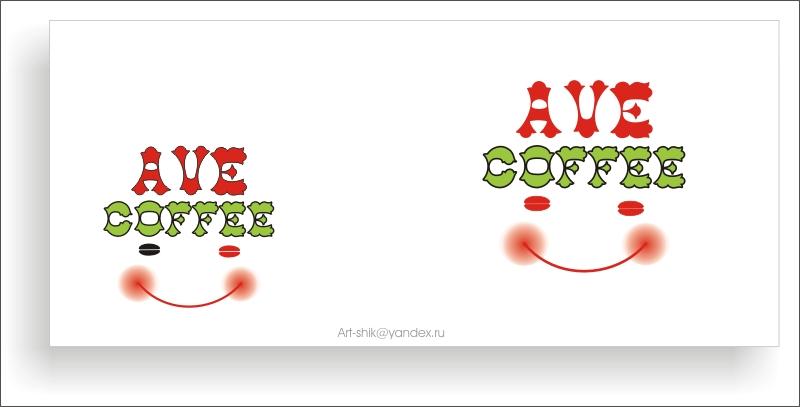для кафе
