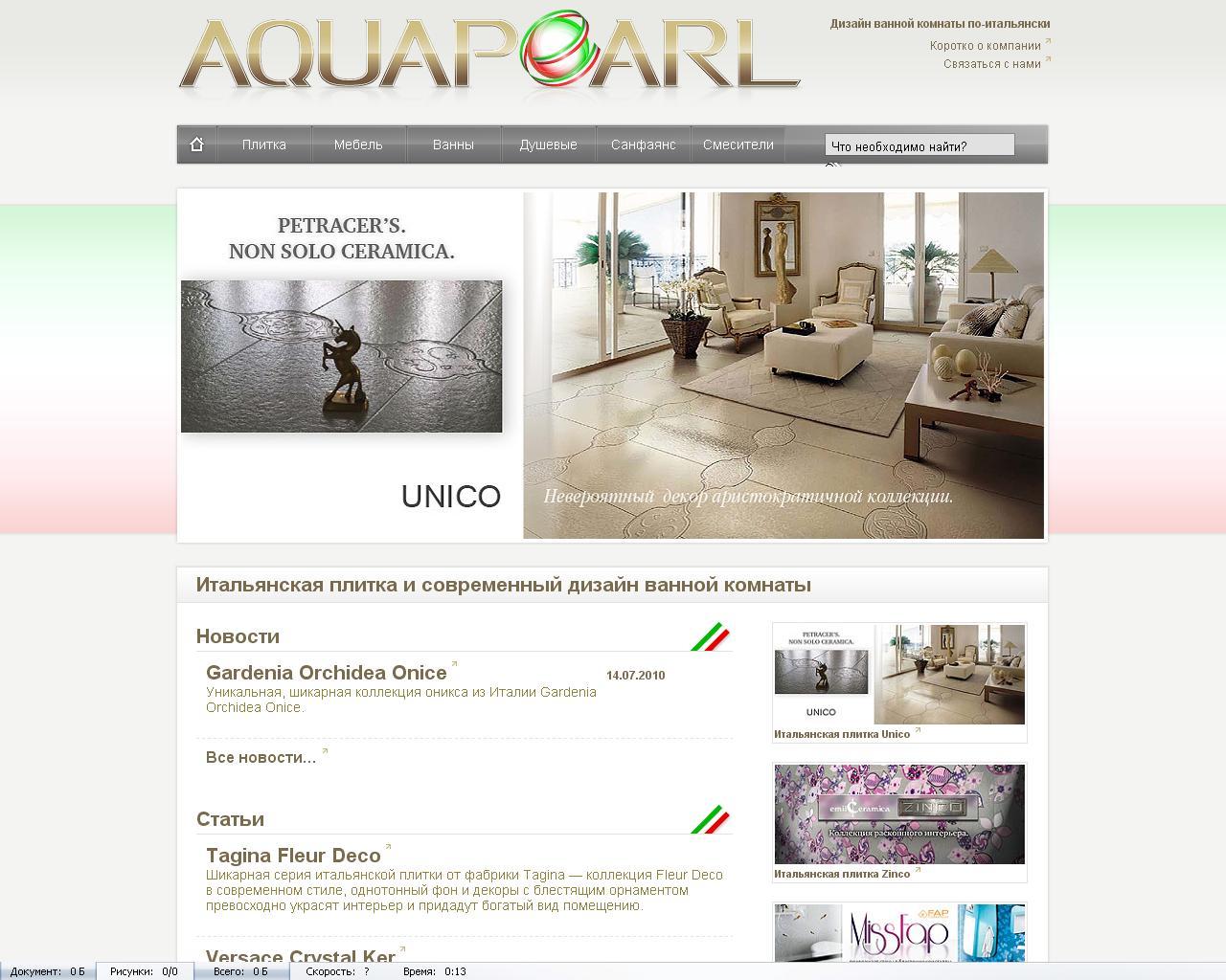 Итальянская плитка и современный дизайн ванной комнаты