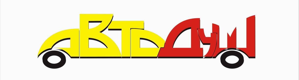 Лого автомойки