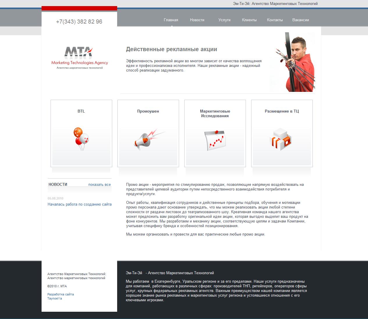 amt1.ru