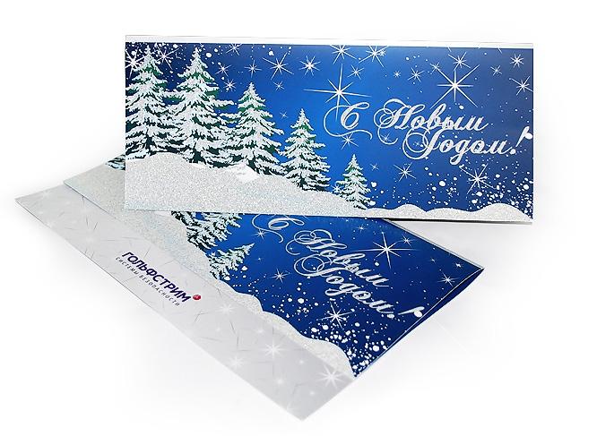 Новогодние открытки фриланс, масленицей старые открытки
