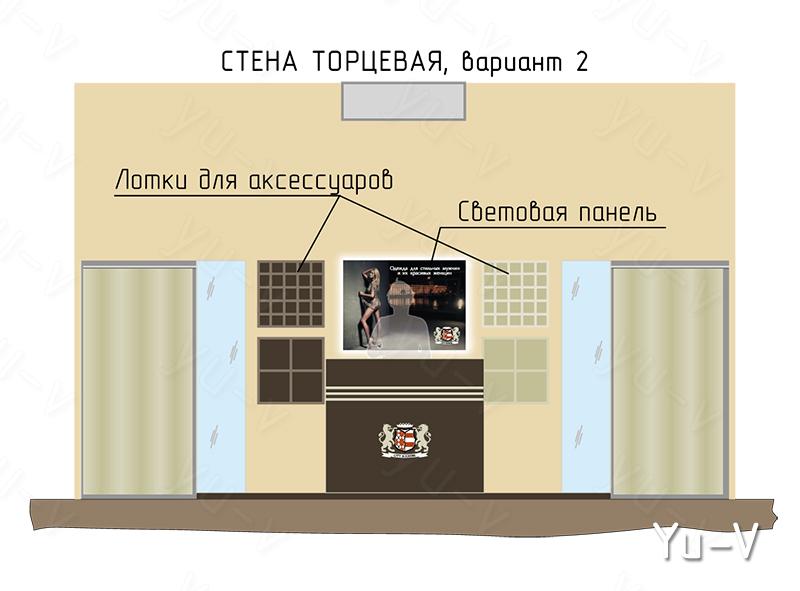 """Бутик """"Городские пижоны"""""""